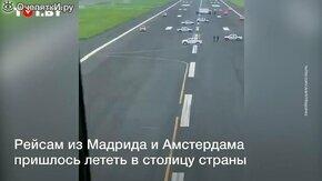 Заслон из машин в аэропорту против самолётов из Европы смотреть видео прикол - 0:26