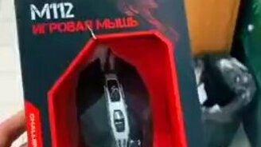Покупаем мышку за два рубля смотреть видео прикол - 0:53