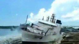 Смотреть Сброс кораблей