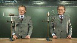 Смотреть Занимательная физика
