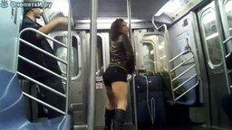 Соблазн в метро смотреть видео прикол - 0:51