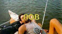 Смотреть Сказка Рыбака