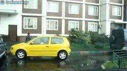 Жёлтенькая паркуется смотреть видео прикол - 1:41