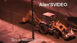 Ползущий трактор смотреть видео прикол - 1:33