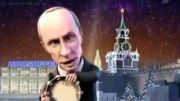 Частушки Медведева и Путина смотреть видео прикол - 2:43