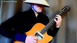 Смотреть Транс на гитаре