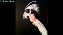 Смотреть Портрет солью