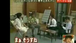 Японская перестрелка