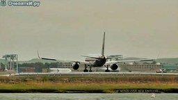 Смотреть Будни аэропорта