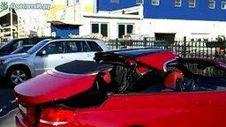 Смотреть Машина превращается...
