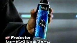 Смотреть Голубая реклама