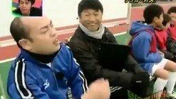 Футбол по-японски