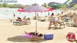 Смотреть Исчезла под зонтом