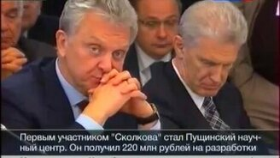 Министерство заснуло смотреть видео прикол - 1:13