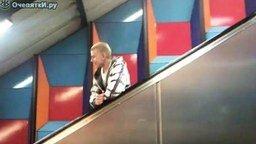 Смотреть Фантазёр на эскалаторе