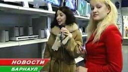 Реклама магазина бытовой техники смотреть видео прикол - 2:39