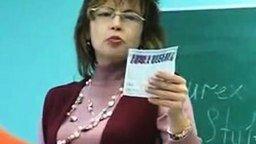 Смотреть На ОБЖ о презервативах