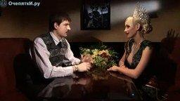 Смотреть Беседа с Мисс Мира