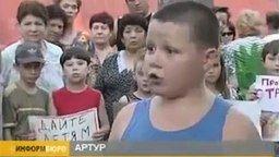 Смотреть Маленький соперник Путина