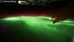 Северное сияние с МКС смотреть видео - 0:34
