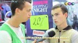 Молодёжь к доске! смотреть видео прикол - 7:24